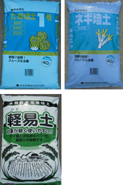 Used activated carbon and farming-garden products made from it