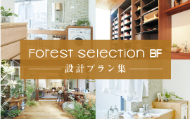Forest Selection BF