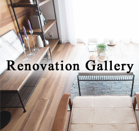 Renovation Gallery