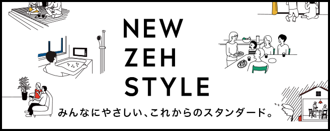 NEW ZEH STYLE